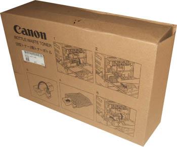 Canon FG6-8992-030 Waste Toner Bottle (FG68992030)