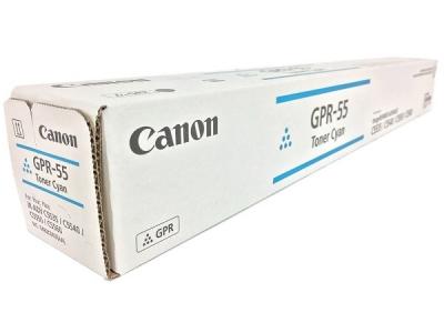 Canon 0482C003 Cyan Toner Cartridge (GPR-55)