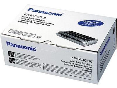 Panasonic KX-FADC510 Color Drum (KXFADC510)
