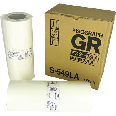 Risograph S-549LA 2-Pack Master Rolls
