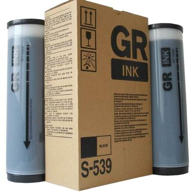 Risograph S-539 Black 2-Pack Ink Cartridge