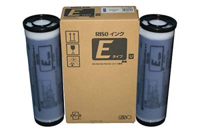 Risograph S-7198 Medium Blue 2-Pack Ink Cartridge