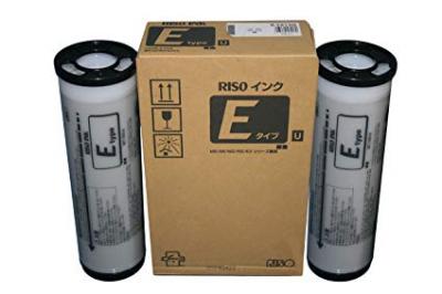 Risograph S-7213 Light Grey 2-Pack Ink Cartridge