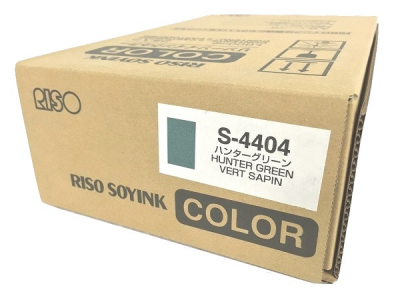 Risograph S-4404 Hunter Green 2-Pack Ink Cartridge