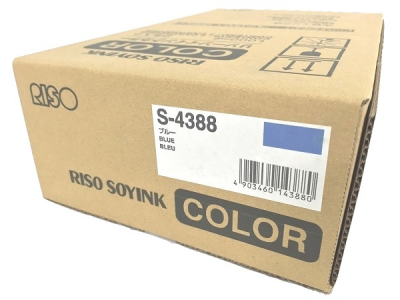 Risograph S-4388 Blue 2-Pack Ink Cartridge