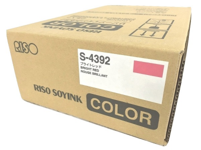 Risograph S-4392 Bright Red 2-Pack Ink Cartridge