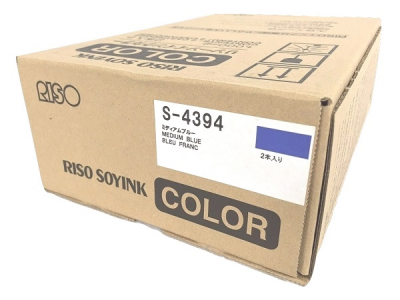 Risograph S-4394 Medium Blue 2-Pack Ink Cartridge