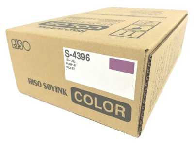Risograph S-4396 Purple 2-Pack Ink Cartridge