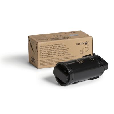 Xerox 106R04017 Black Government Toner Cartridge