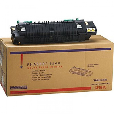 Xerox 016-2014-00 Fuser Kit (016201400)